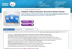 Intelligent Talking Flashcards: Short-term Spoken Chinese